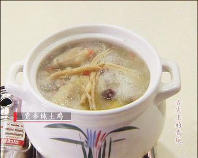 晋城特色美食介绍:汤鲜肉嫩的陵川党参炖土鸡